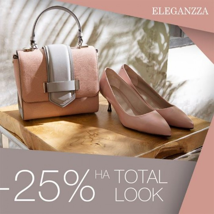 Акции Eleganzza апрель 2019. 25% при покупке сумки и обуви