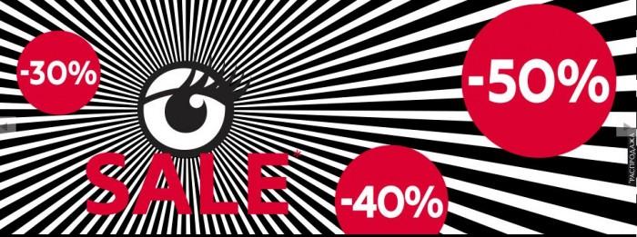 ИЛЬ ДЕ БОТЭ – Скидки до 50%  на Рождественской распродаже