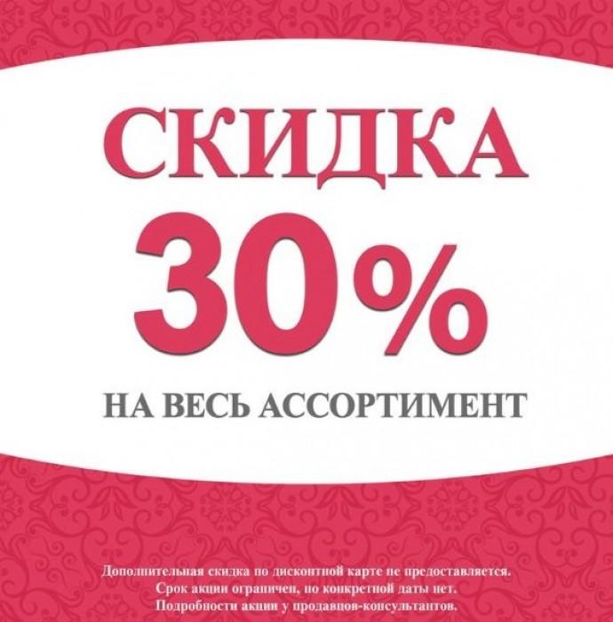 Одежда ЕЛЕНА МИРО: Распродажа лето 2017