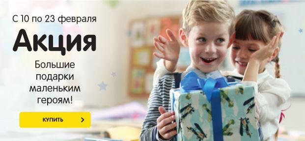 Акции Детский Мир 2018. До 30% на игрушки для мальчиков