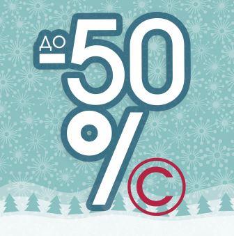 Акции Carnaby. До 50% на зиты Осень-Зима 2019/12020
