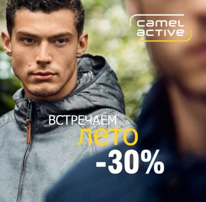 CAMEL ACTIVE - Весенне-Летние коллекции со скидками до 30%