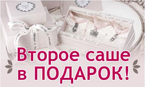 ИНТЕРЬЕРНАЯ ЛАВКА, акция