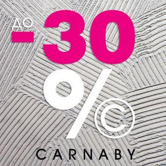 CARNABY - Скидки до 30%
