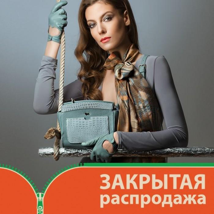 LABBRA закрытая распродажа 25% на весеннюю коллекцию