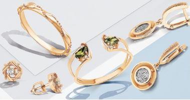 Алмаз-Холдинг - Скидка 20% на изделия без вставок или с фианитами