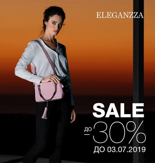 Акции Eleganzza. До 30% на хиты сезона Весна-Лето 2019