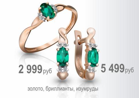 585 - Специальное ценовое предложение.