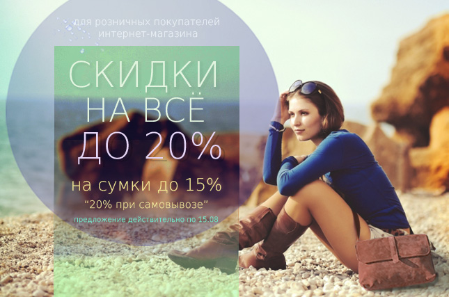 BB1 Accessories  интернет- магазин – скидки до -20% на весь ассортимент