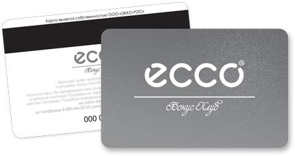 """Новая бонусная программа для Постоянных покупателей  в магазинах """"ECCO"""""""