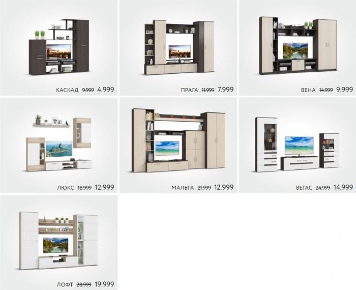Акции в Много Мебели январь-февраль 2020. 50% на шкафы и стенки