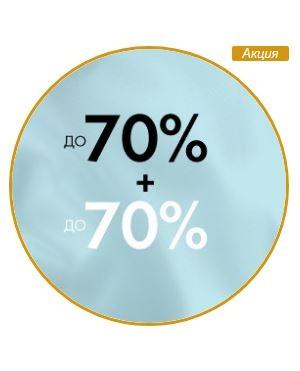 Акции в ИталБазар. До 70% + 70% дополнительно на хиты