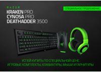 ДНС - Скидки до 1000 рублей на мыши, клавиатуры и наушники Razer