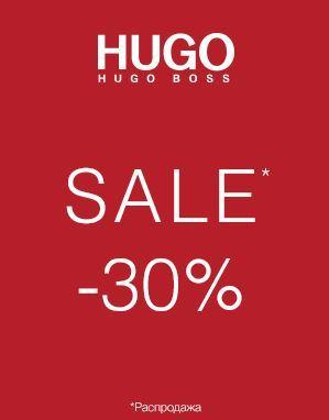 Акции lady&gentleman. 30% на коллекции Hugo Boss