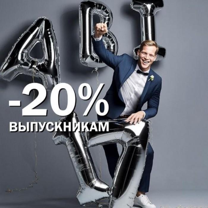 OLYMP - Скидка 20% на сорочки