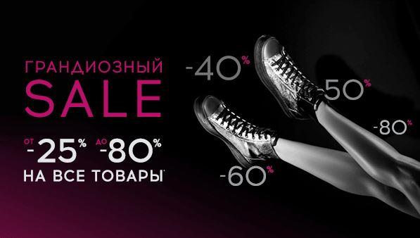 Рандеву официальный сайт распродажа cashtan имбовый кошелек