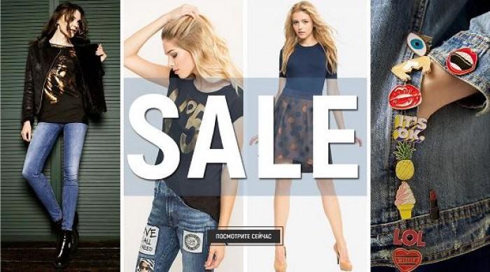 Gloria Jeans - Большая сезонная распродажа