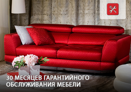 Фабрика 8 Марта - Расширенные Гарантии на мебель!