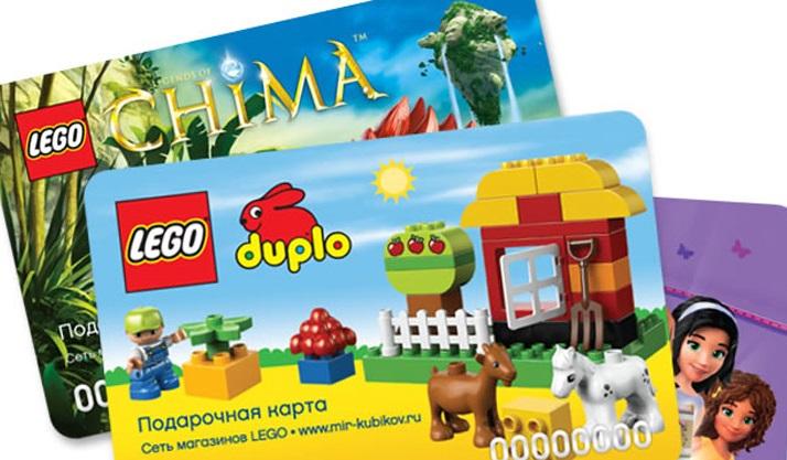 LEGO - Подарочные Карты!