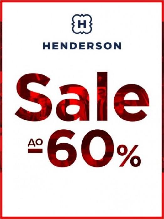 Акции в МЕГА. Распродажа одежды и обуви Henderson