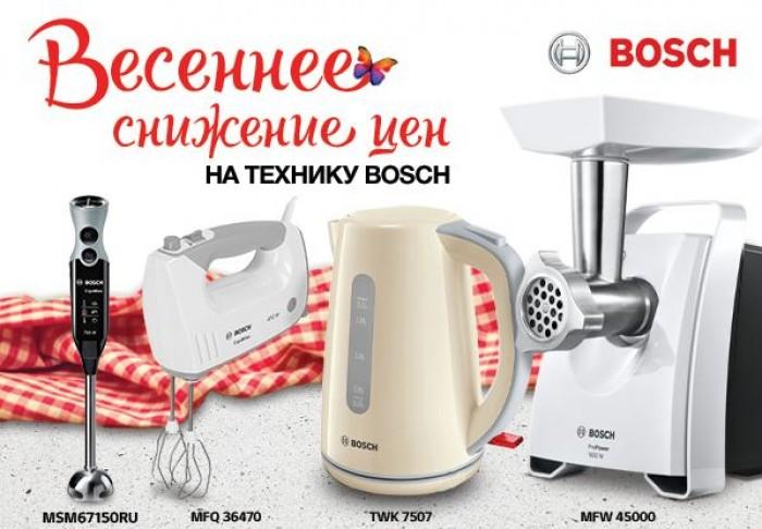 Акции ДНС апрель 2019. До 30% на бытовую технику BOSCH