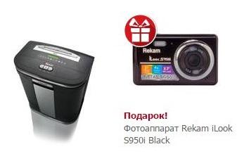 КОМУС - Фотоаппарат в подарок за покупку