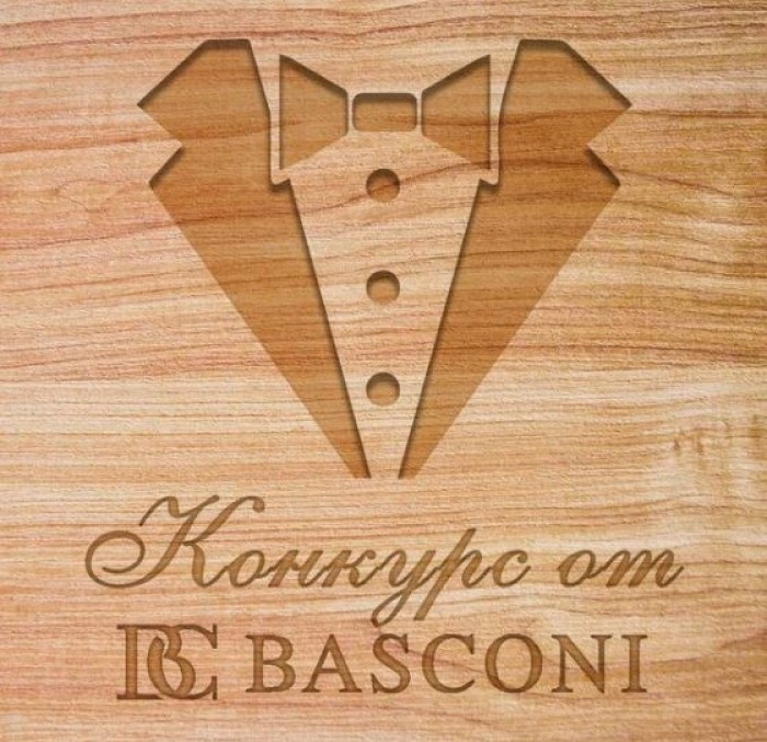 BASCONI - Выиграй сертификат на 3000 руб.