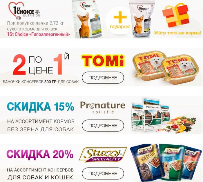 Ле'Муррр - Скидки до 20%, акции и подарки в июне 2017