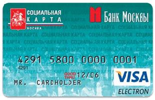 Парижская Коммуна - Скидка 5% по социальной карте москвича!