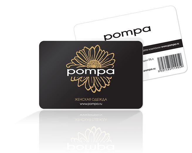 Pompa - Бонусная программа
