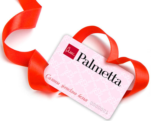 """Дисконтная программа  для Постоянных покупателей в магазинах модного белья """"PALMETTA"""""""