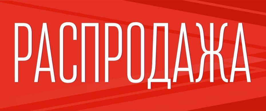 Акции в Palmetta с 11 августа. Распродажа коллекций белья