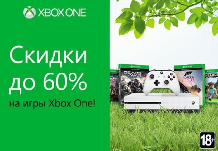 ДНС - Скидки до 60 % на игры для Xbox ONE