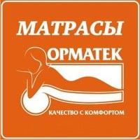 Распродажа матрасов в Орматек. Скидки до 50%