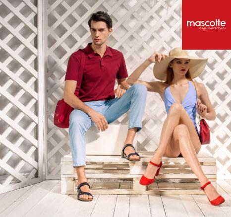 Акции в МЕГА. Распродажа обуви в Mascotte с 1-24 августа 2017