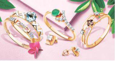 Алмаз-Холдинг. Скидка 20% на изделия из золота с фианитами и ПДК