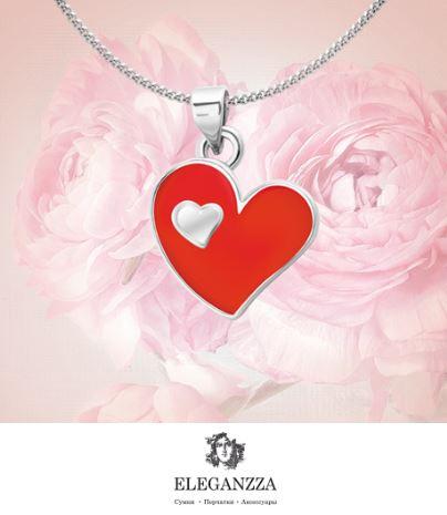 ELEGANZZA - Изысканный подарок от VALTERA