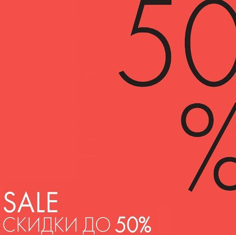 Распродажа в Calvin Klein. До 50% на Осень-Зиму 2018/2019