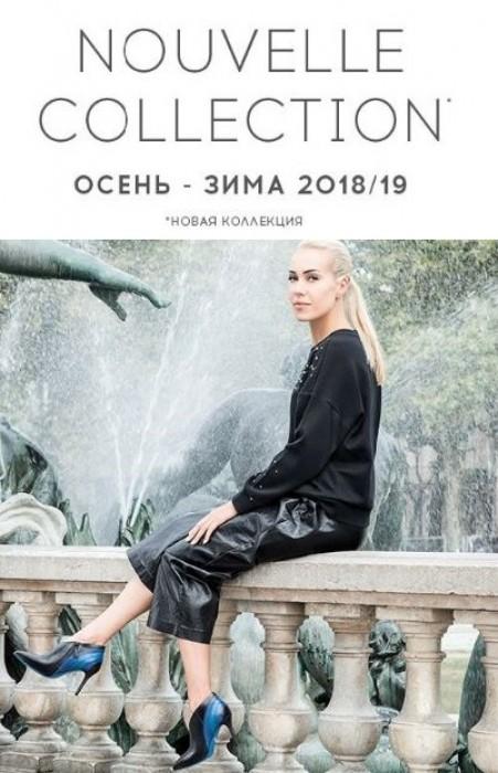 Акции Rendez-Vous. Новый каталог Осень-Зима 2018/2019