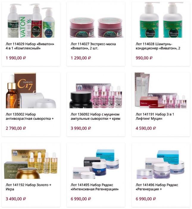 Супер-цены из каталога БУМ ТВ на наборы косметики