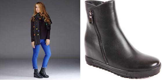 Юничел - Зимние ботинки со скидкой 20%