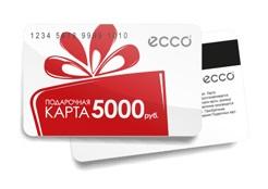 Подарочные карты ECCO