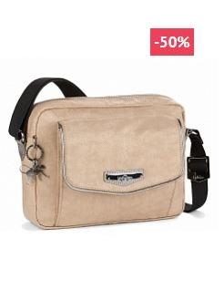 Распродажа в Kipling. До 50% на сумки, чемоданы и кошельки