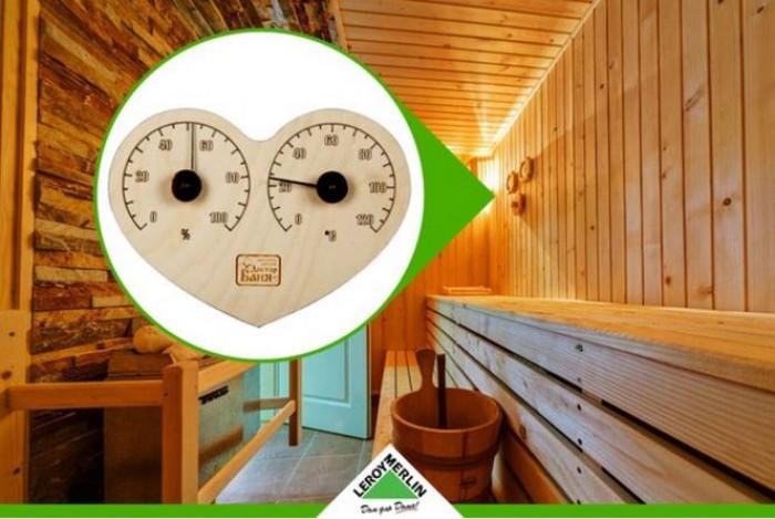 Леруа Мерлен - Термогигрометр по уникальной цене