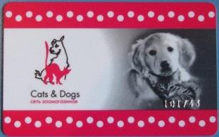 Магазин CATS & DOGS , дисконтная программа