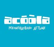 Акции Acoola. Дарим 1000 бонусов на День Рождения ребенка