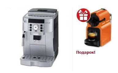 Акции в КОМУС с 1 по 31 августа. Кофемашина Nespresso в подарок