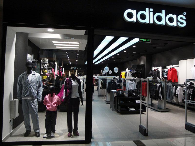 """Дисконтная программа для постоянных покупателей в магазинах """"ADIDAS"""""""