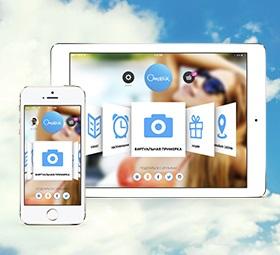 Очкарик - Как стать мобильнее.