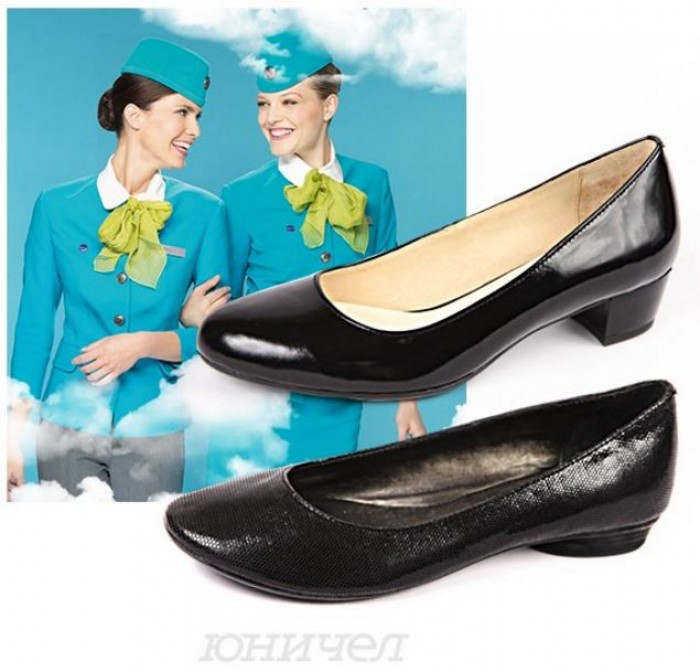 Юничел - Рабочие туфли по специальной цене